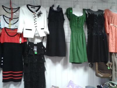 Женская Элитная Одежда В Набережных Челнах